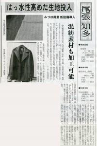 news20140521